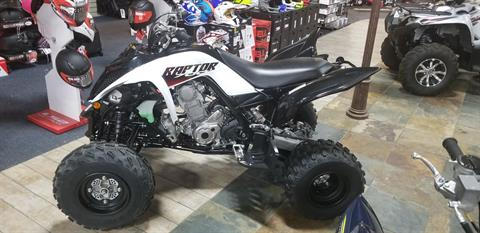 2020 Yamaha Raptor 700 in Dimondale, Michigan - Photo 3