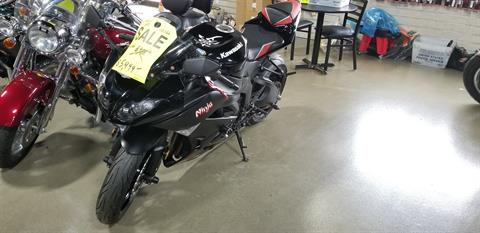 2011 Kawasaki Ninja® ZX™-6R in Dimondale, Michigan - Photo 8