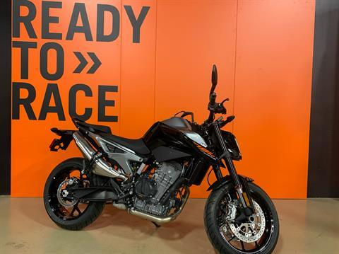 2019 KTM 1290 Super Adventure S in Dimondale, Michigan