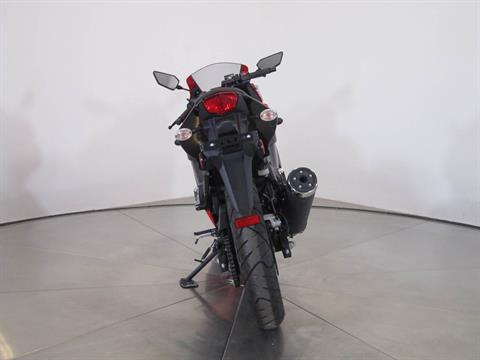 2012 Kawasaki Ninja® 250R in Greenwood Village, Colorado