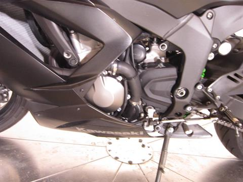 2015 Kawasaki Ninja® ZX™-6R ABS in Greenwood Village, Colorado