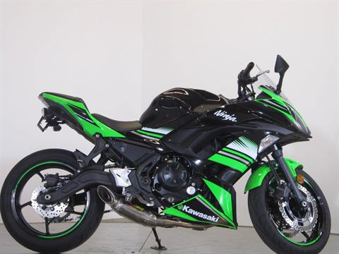 2017 Kawasaki Ninja 650 ABS KRT Edition in Greenwood Village, Colorado