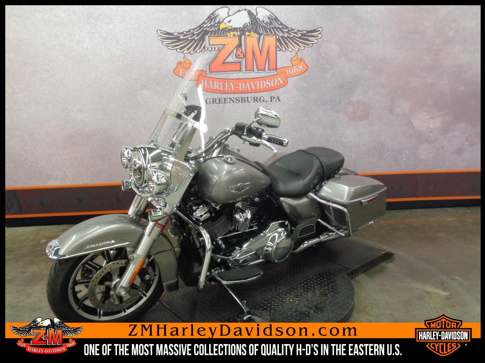 2017 Harley-Davidson Road King® in Greensburg, Pennsylvania