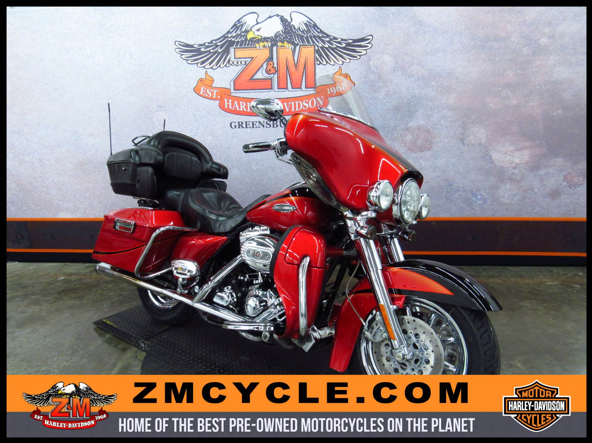 2007 CVO Screamin' Eagle Ultra Classic Electra Gli