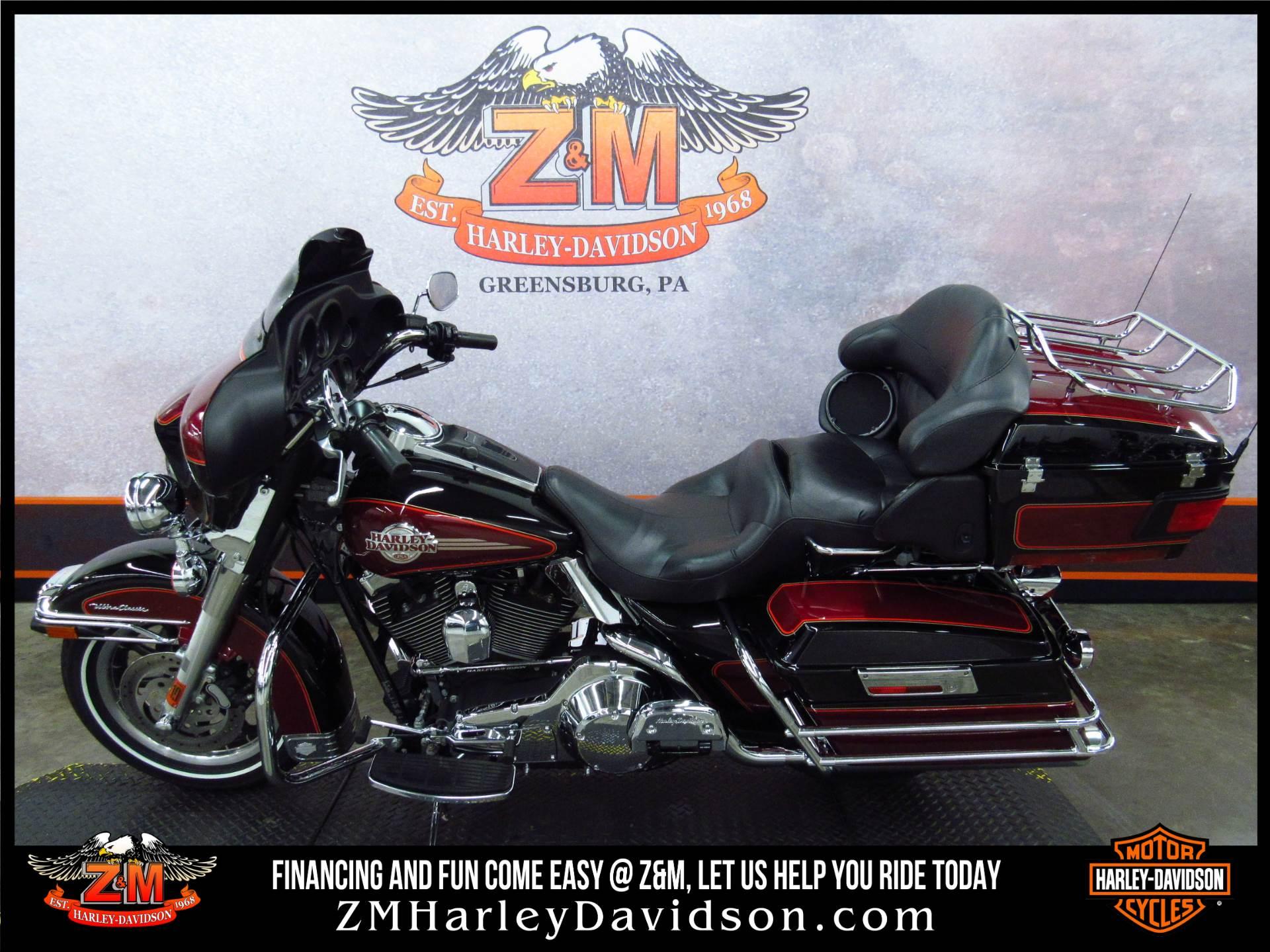 2005 Harley-Davidson FLHTCUI Ultra Classic Electra Glide 4