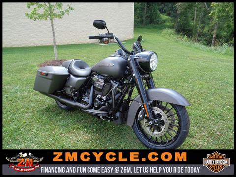 2017 Harley-Davidson Road King® Special in Greensburg, Pennsylvania