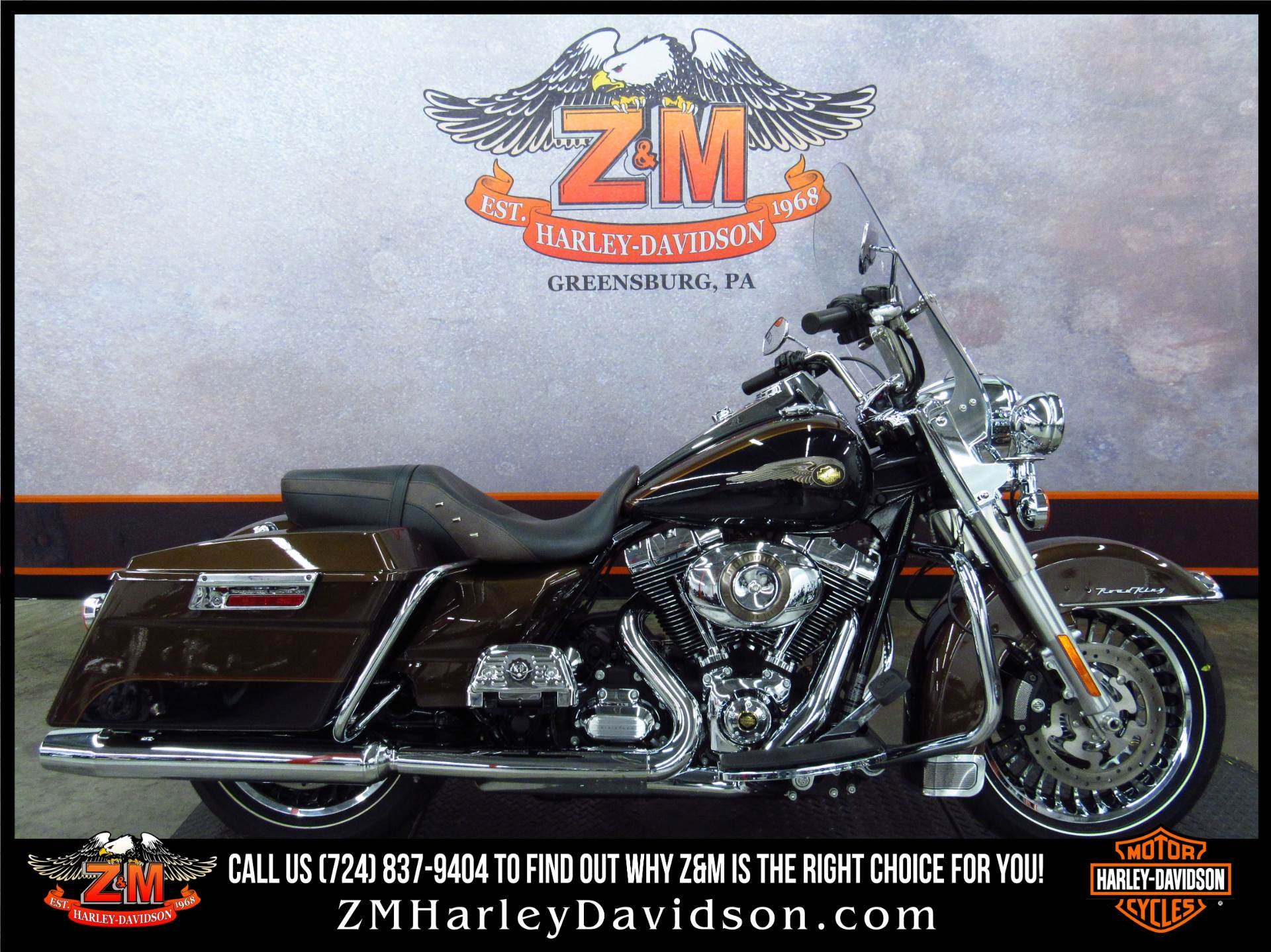 2013 Road King 110th Anniversary Edition