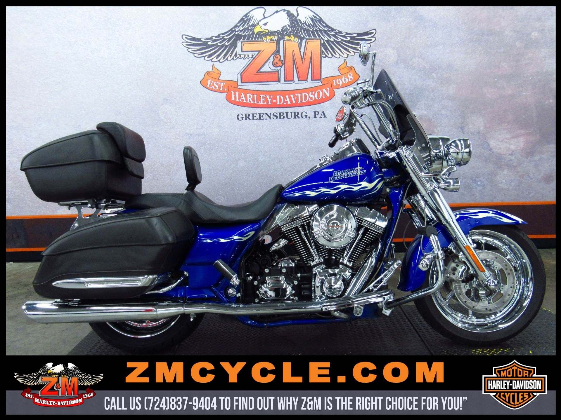2007 CVO Screamin' Eagle Road King