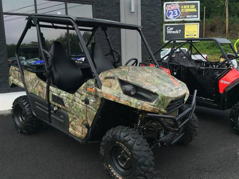 extreme powersports located in pikeville, ky | new & used atvs