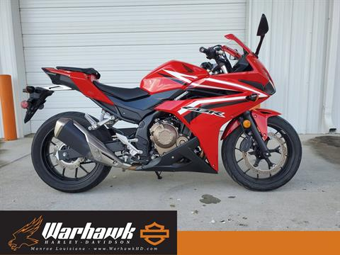 2017 Honda CBR500R in Monroe, Louisiana - Photo 1
