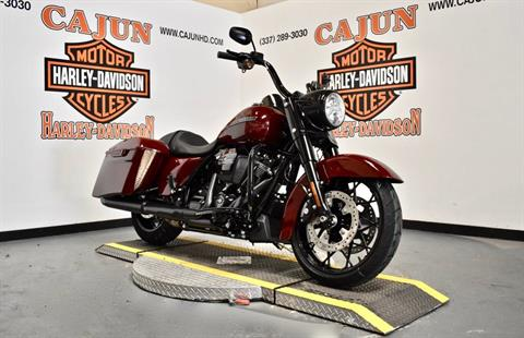2020 Harley-Davidson Road King® Special in Scott, Louisiana - Photo 5