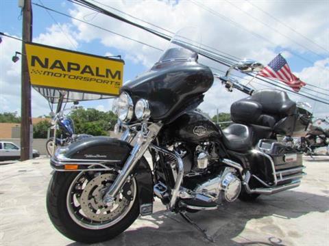 2008 Harley-Davidson Ultra Classic® Electra Glide® in Austin, Texas