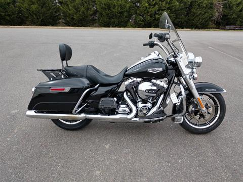 2014 Harley-Davidson Road King® in Lowell, North Carolina