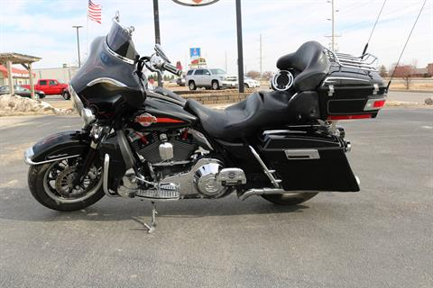 2005 Harley-Davidson FLHTCUI Ultra Classic® Electra Glide® in Carroll, Iowa - Photo 1