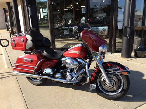 2005 Harley-Davidson FLHTCUI Ultra Classic® Electra Glide® in Frederick, Maryland - Photo 4