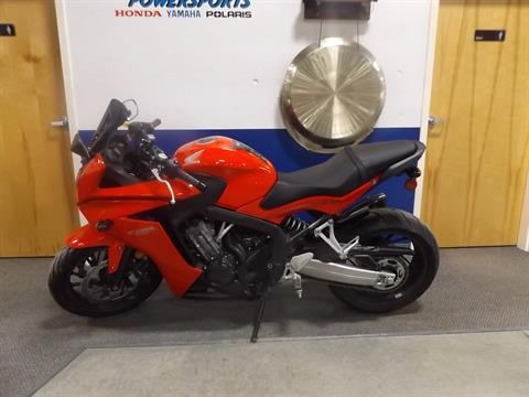 2015 Honda CBR®650F in Lewiston, Maine