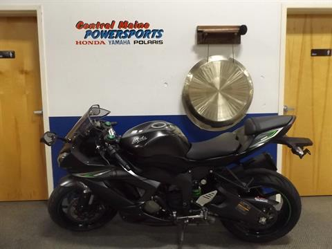 2016 Kawasaki Ninja ZX-6R KRT Edition in Lewiston, Maine