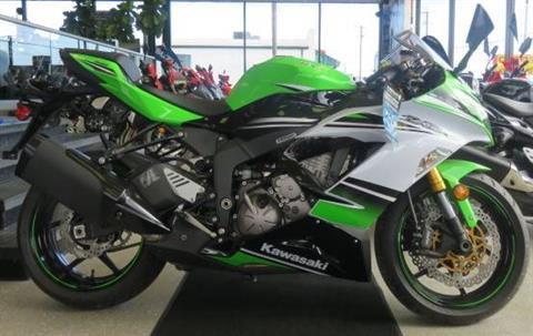 2015 Kawasaki Ninja® ZX™-6R ABS 30th Anniversary in Virginia Beach, Virginia