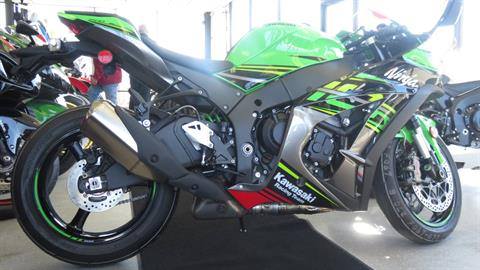 2019 Kawasaki Ninja ZX-10R ABS KRT Edition in Virginia Beach, Virginia - Photo 1