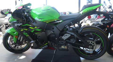 2019 Kawasaki Ninja ZX-10R ABS KRT Edition in Virginia Beach, Virginia - Photo 2