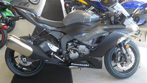 2019 Kawasaki Ninja ZX-6R ABS in Virginia Beach, Virginia - Photo 1