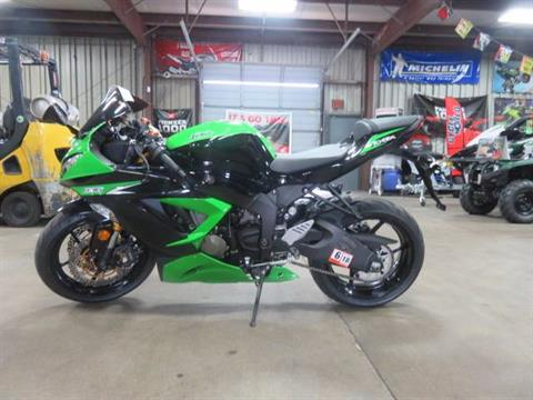 2013 Kawasaki Ninja® ZX™-6R in Virginia Beach, Virginia