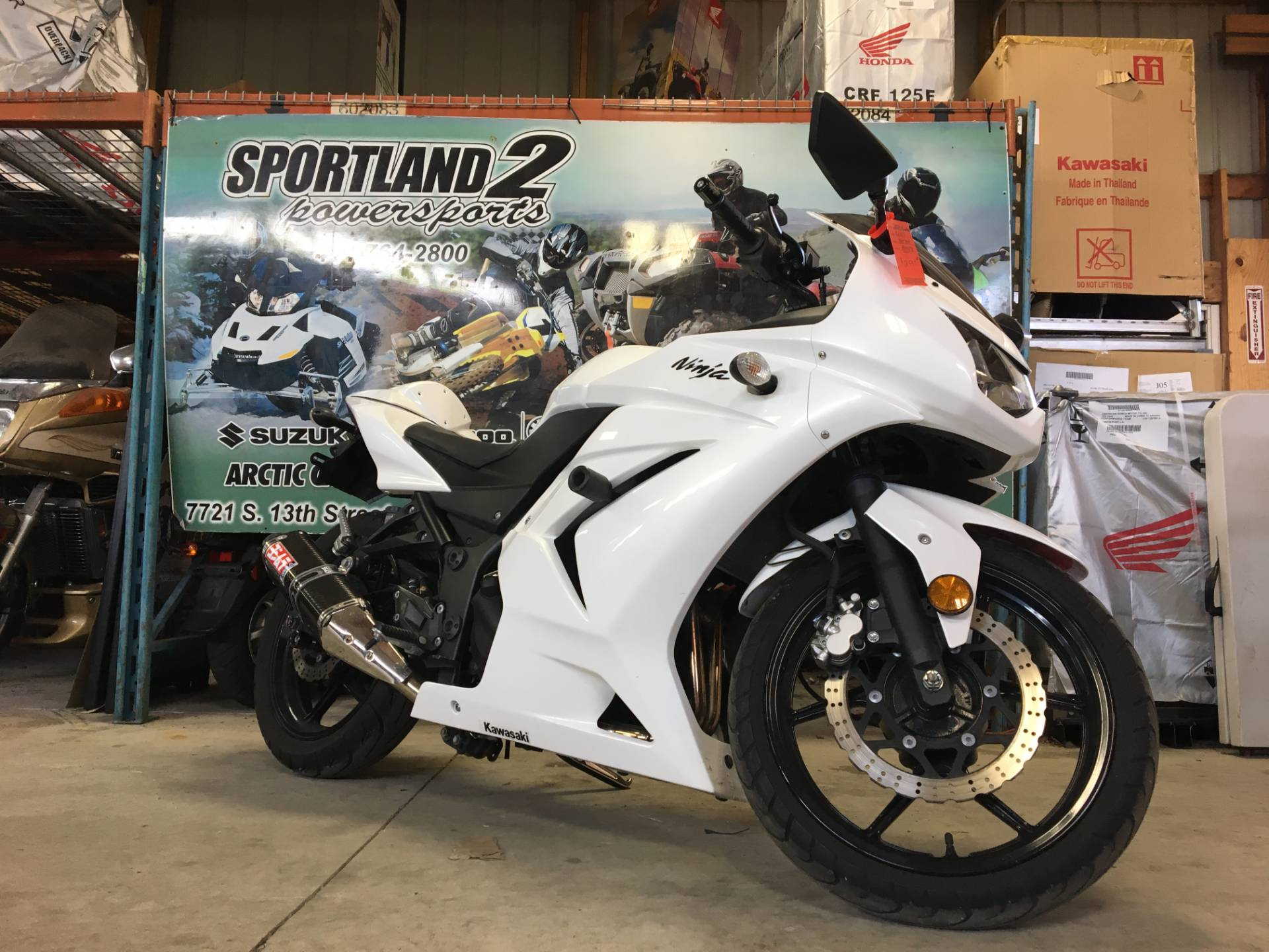 2008 Kawasaki Ninja® 250R in Oak Creek, Wisconsin - Photo 2