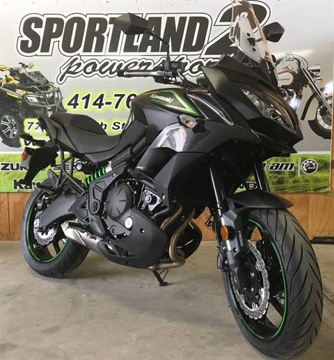 2017 Kawasaki Versys 650 ABS in Oak Creek, Wisconsin