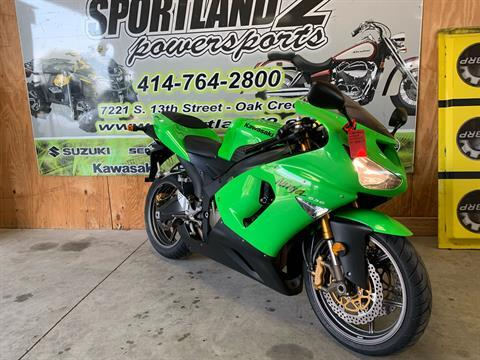2006 Kawasaki Ninja® ZX-6R in Oak Creek, Wisconsin - Photo 1