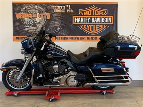 2012 Harley-Davidson Ultra Classic® Electra Glide® in Flint, Michigan - Photo 5