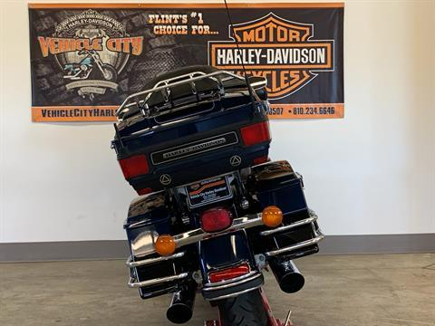2012 Harley-Davidson Ultra Classic® Electra Glide® in Flint, Michigan - Photo 7