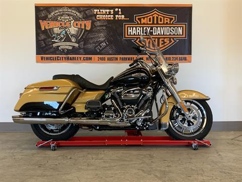 2017 Harley-Davidson Road King® in Flint, Michigan - Photo 1