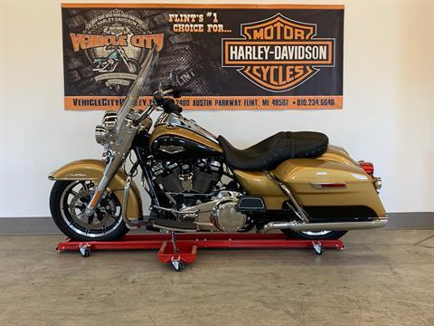 2017 Harley-Davidson Road King® in Flint, Michigan - Photo 5