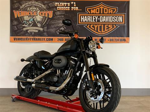 2017 Harley-Davidson Roadster™ in Flint, Michigan - Photo 2