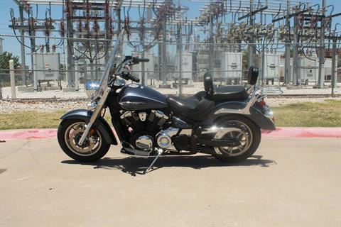 2015 Yamaha V STAR 1300 TOUR in Allen, Texas