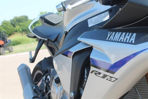 2016 Yamaha R-1M in Allen, Texas - Photo 6