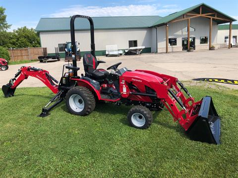 2020 Mahindra EMax25L EXL254FHILB in Elkhorn, Wisconsin - Photo 1