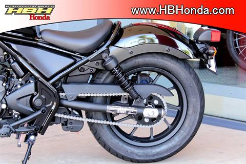 2017 Honda Rebel 300 ABS in Huntington Beach, California
