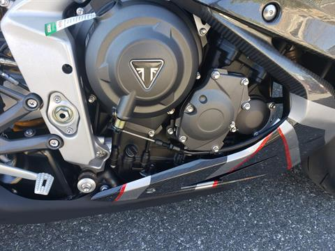 2020 Triumph Daytona Moto 2 Limited Edition in San Jose, California - Photo 9