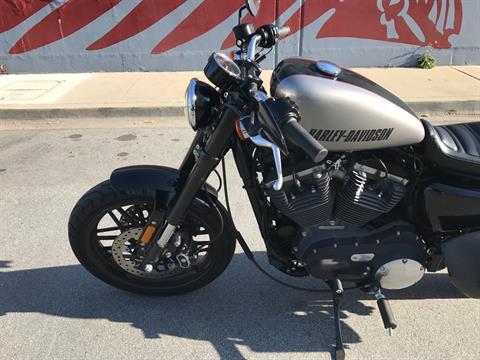 2016 Harley-Davidson Roadster™ in San Jose, California