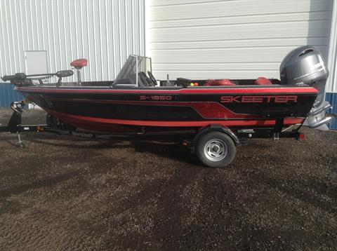 1994 Skeeter 1850LS in Hutchinson, Minnesota