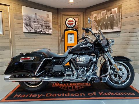 2020 Harley-Davidson Road King® in Kokomo, Indiana - Photo 1
