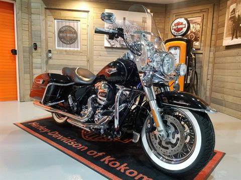 2014 Harley-Davidson Road King® in Kokomo, Indiana - Photo 2