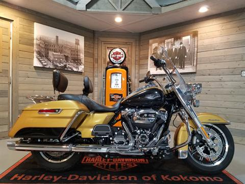 2017 Harley-Davidson Road King® in Kokomo, Indiana - Photo 1