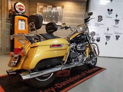 2017 Harley-Davidson Road King® in Kokomo, Indiana - Photo 3