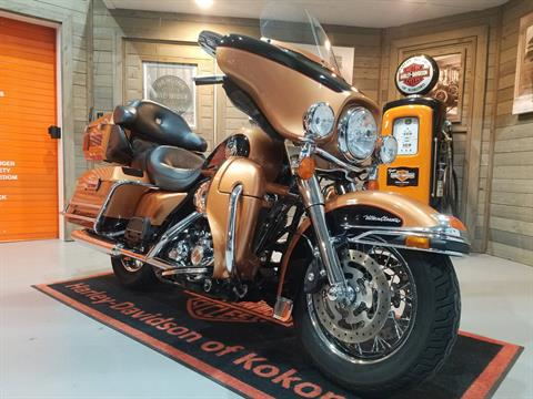 2008 Harley-Davidson Ultra Classic® Electra Glide® in Kokomo, Indiana - Photo 2