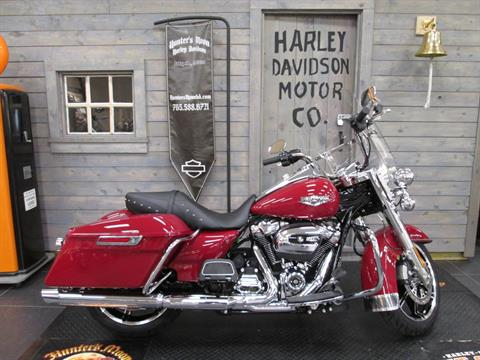 2020 Harley-Davidson Road King® in Lafayette, Indiana - Photo 1