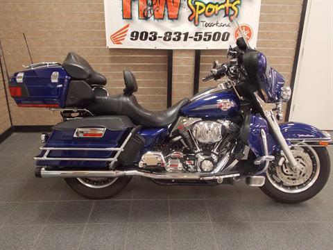 2006 Harley-Davidson Ultra Classic® Electra Glide® in Texarkana, Texas
