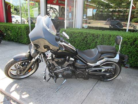 2008 Yamaha Raider in Valparaiso, Indiana - Photo 3