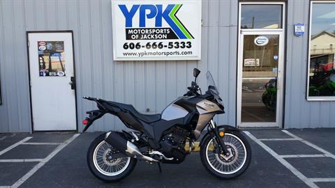 2017 Kawasaki Versys-X 300 in Jackson, Kentucky